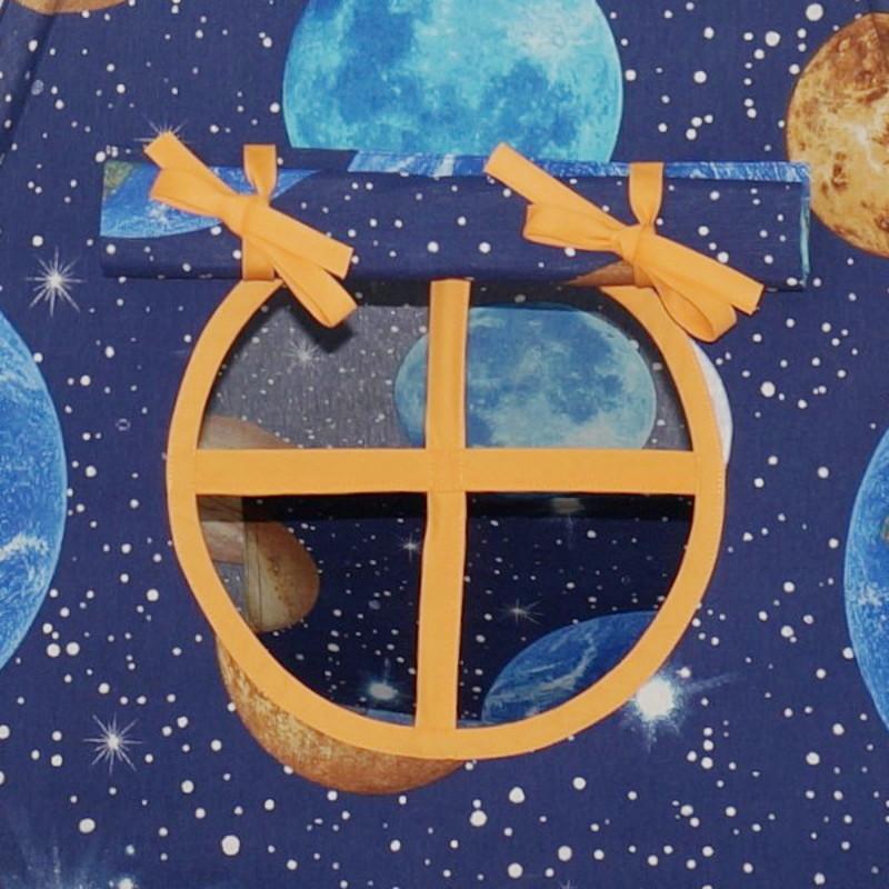 Dare To Dream Cort In Cosmos